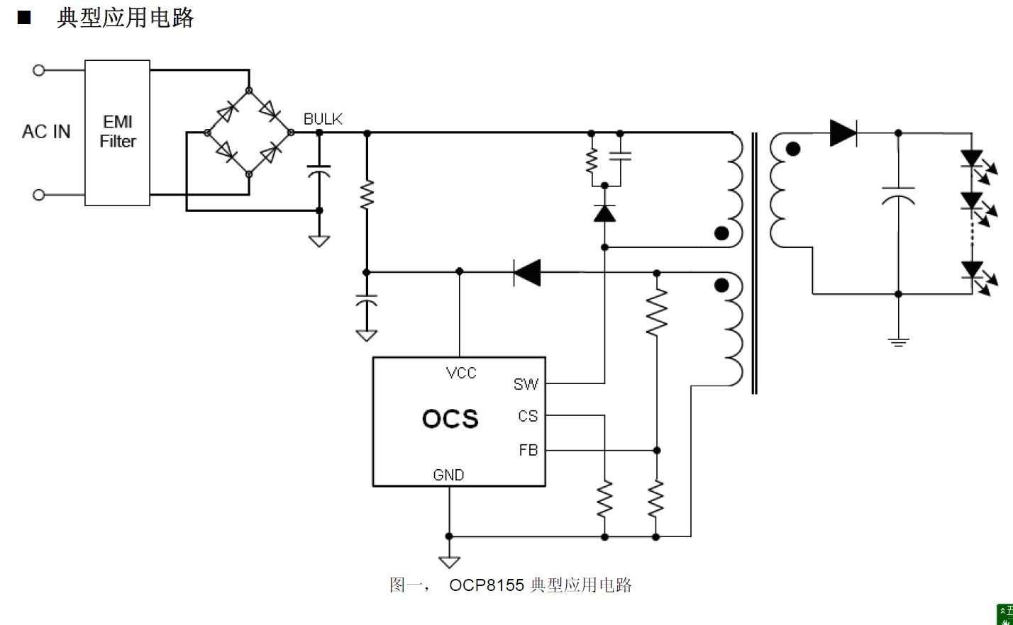 电路 电路图 电子 户型 户型图 平面图 原理图 1428_882